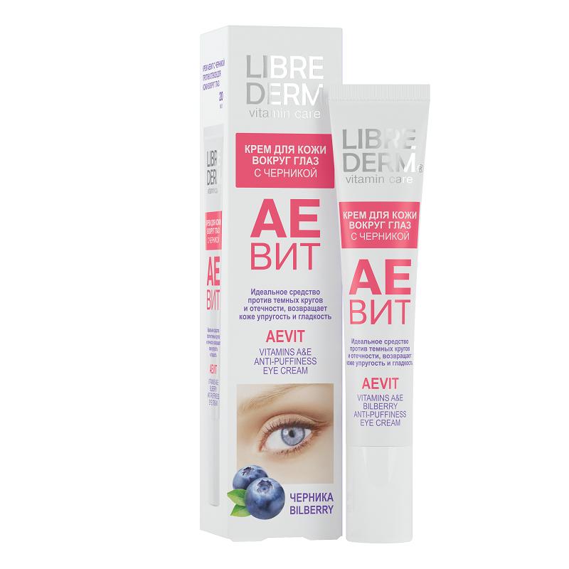 Cremă cu Afine pentru pielea din jurul ochilor, Aevit, 20 ml, Librederm