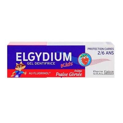 Pastă de dinți gel cu aromă căpșuni, 2-6ani, Elgydium Clinic