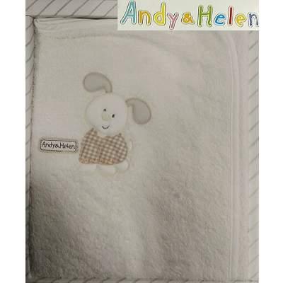 Prosop de baie, Cățel, Ecru, 75x100 cm, R31, Andy&Helen