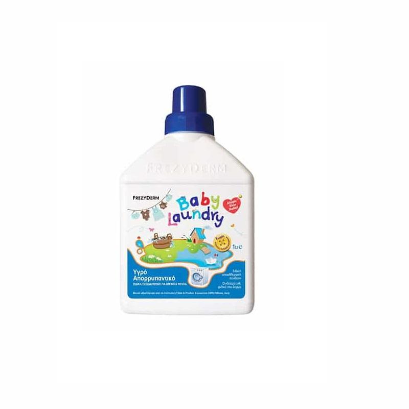 Detergent lichid pentru haine Atoprel, 1L, Frezyderm