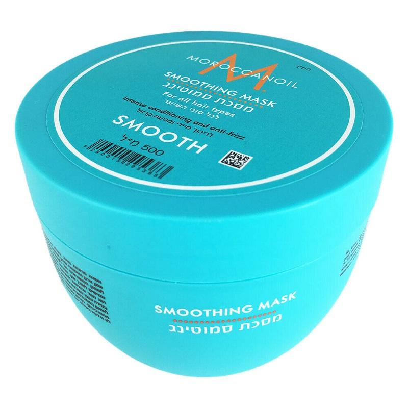 Masca pentru netezire Smoothing Mask, 500 ml, Moroccanoil