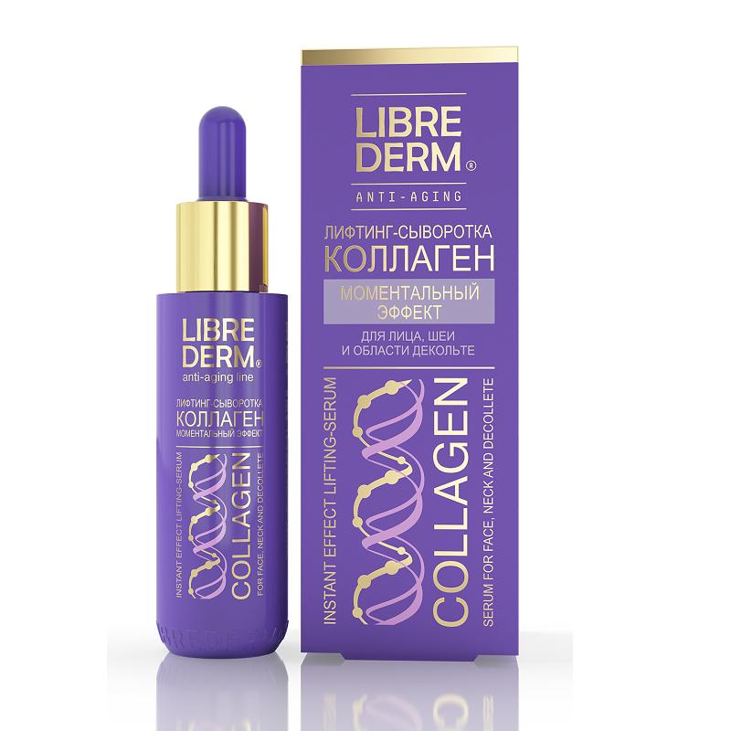 Ser-Lifting Colagen cu efect Instantaneu, 40 ml, Librederm