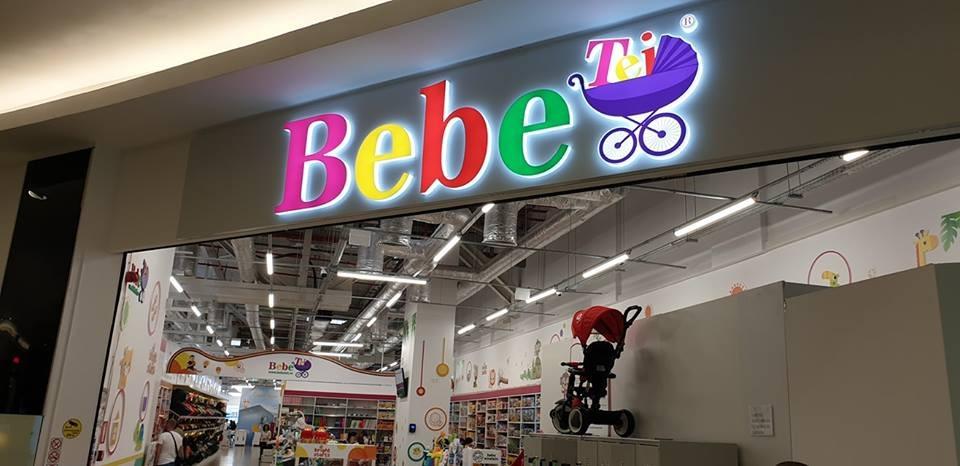 Magazin Bebe Tei Vivo Constanta